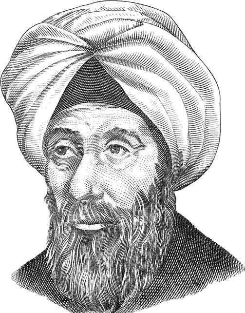 Ibn-al-Haytham (alhazen)